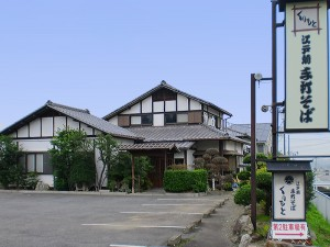 photo_restaurant_01